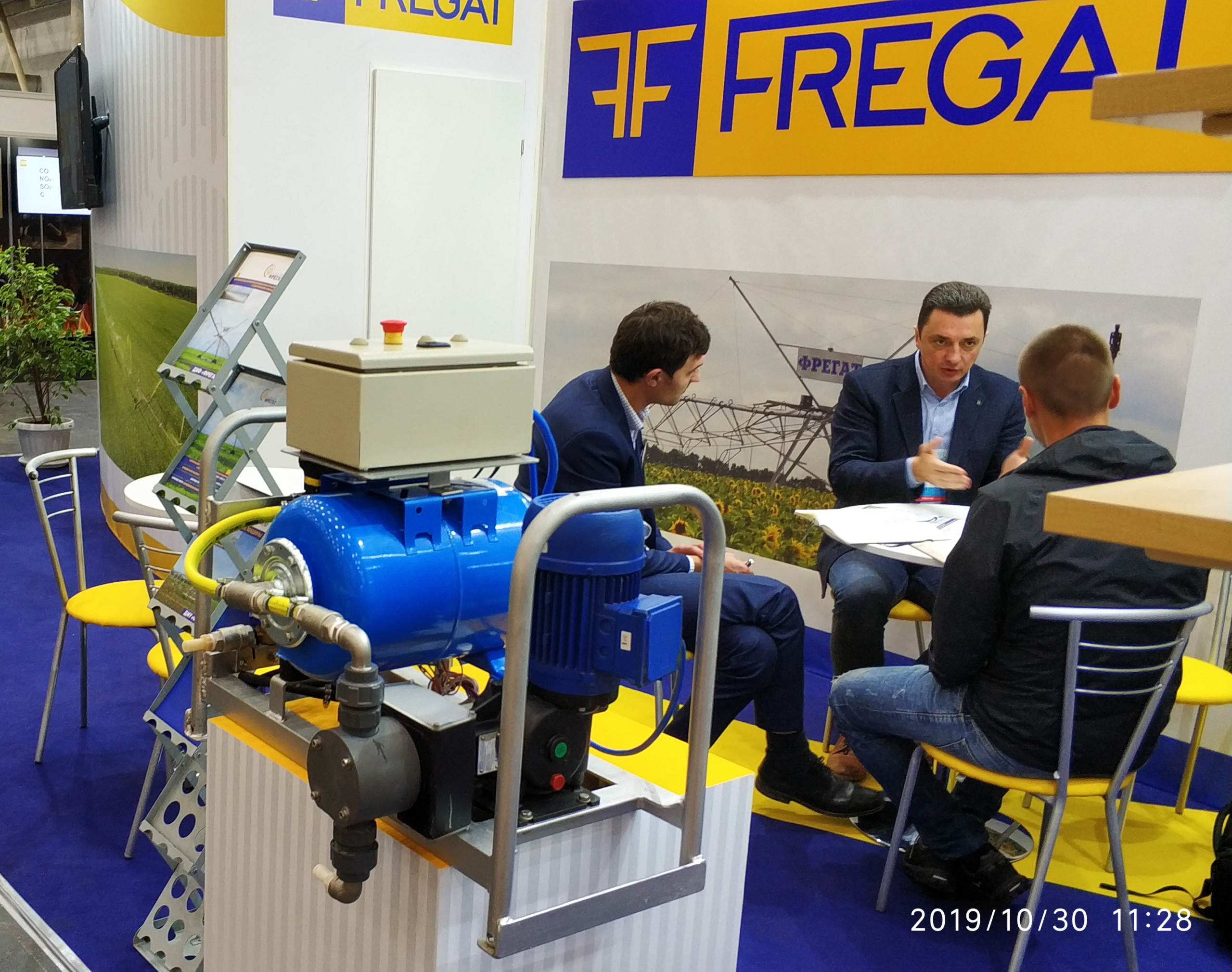 "Assembly for the input of fertilizers to the water flow for irrigation machines DMF ""Fregat"""